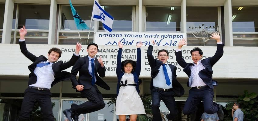 du hoc israel
