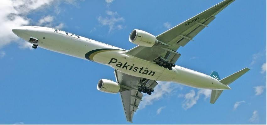 du lịch Pakistan