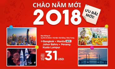 Việt Nam - Đông Nam Á