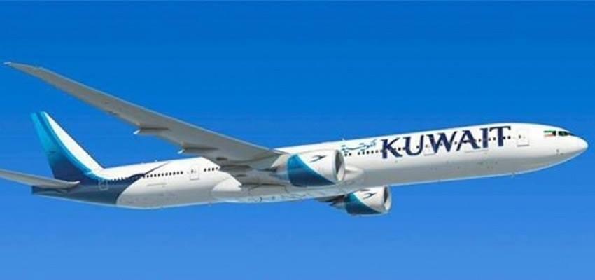 vé máy bay đến Kuwait